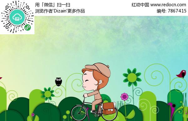 卡通小孩骑单车上学校循环视频