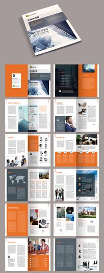 蓝色企业简介企业文化画册宣传册