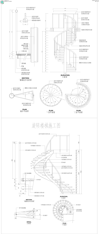 两款旋转楼梯施工图CAD素材下载 编号7811363 红动网