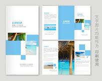 旅游旅行社海边游玩三折页