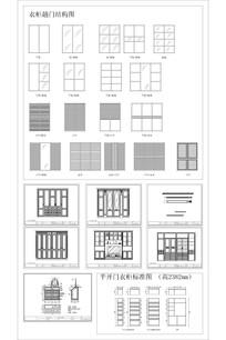 平开门衣柜标准图趟门结构图