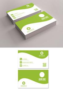 企业个人绿色名片