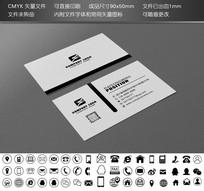 企业名片二维码名片简约名片