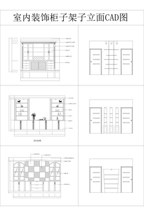 cad家居壁墻裝飾 柜子立面圖片