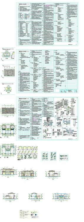双层别墅建筑CAD图纸
