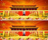 天安门国庆庆典类LED视频素材