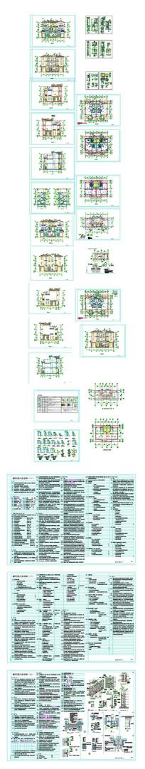 现代别墅建筑CAD图纸