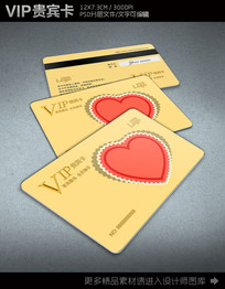 心形图案VIP会员购物卡设计模板