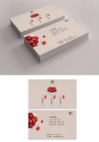 中国风食品类名片设计模版