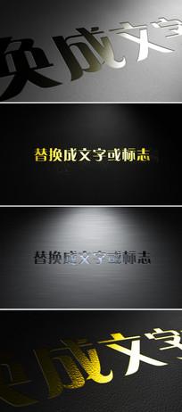 铂金质感企业logo标志开场片头模板