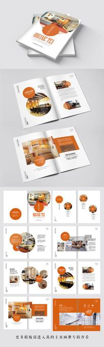 橙色波点简约大气装修公司宣传画册