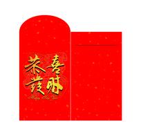 春节红包素材设计