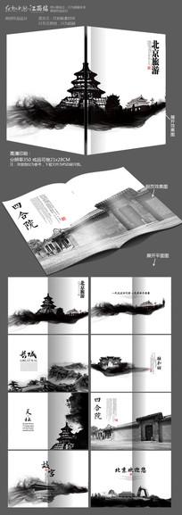 大气水墨风北京旅游画册