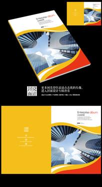 动感金融保险投资画册封面设计