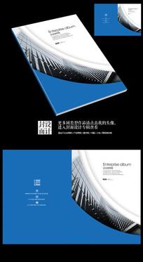 黑色沉稳商业卖场宣传画册封面设计