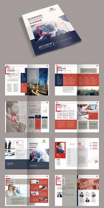 红色蓝色欧美简约企业画册宣传册