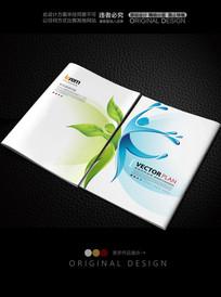 环境保护宣传册封面