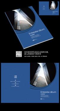 家装室内设计广告公司企业画册封面