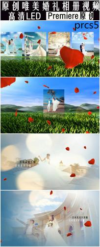 浪漫花瓣创意婚礼婚庆PR视频模板