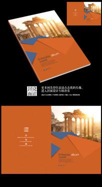 历史古迹遗址旅游景点画册封面
