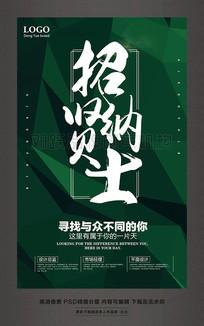 中国研究型医院学会互联网医院分会成立,京东健康CEO辛利军受聘为副会