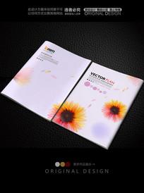 梦幻花朵画册封面