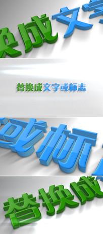 三维立体logo标志展示ae模板