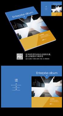 商业空间建筑画册封面设计