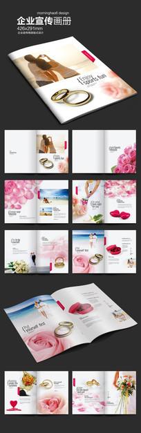 时尚元素长方形婚纱婚庆画册