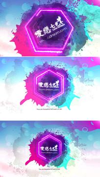 水彩泼墨飞溅霓虹标志Logo片头AE模板