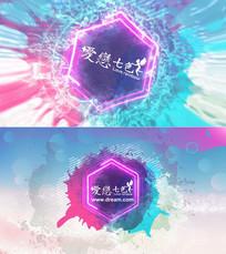 水彩泼墨霓虹Logo会声会影x8