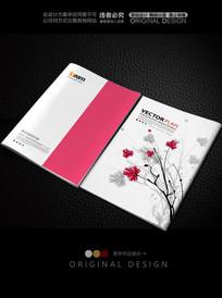 水墨花朵封面设计