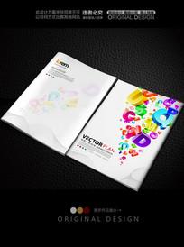英语教学创意封面