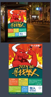 重庆交通:昨日记忆 今日网
