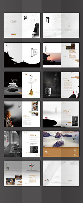 中国风佛教宣传册设计