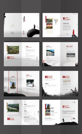 中国风古典墓地宣传册
