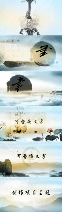 中国风水墨国学书画山水历史类原创AE模板
