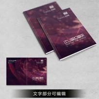 紫色科技企业宣传画册封面