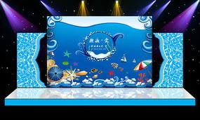 大气蓝色主题婚礼婚庆舞台背景