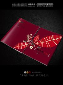 多元素精美叶子手绘封面