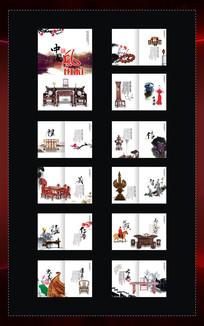 古典红木画册