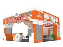 国际贸易展览馆模型