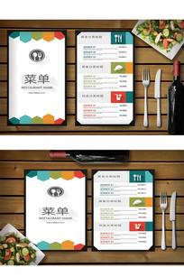 简洁高端餐饮菜单模版