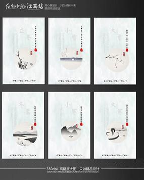 简约二十四节气海报设计 PSD