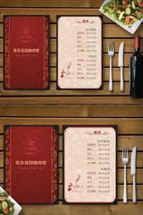 咖啡店酒吧餐饮菜单菜谱设计