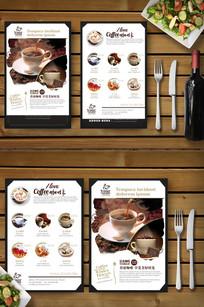 咖啡甜品店菜单菜谱模版