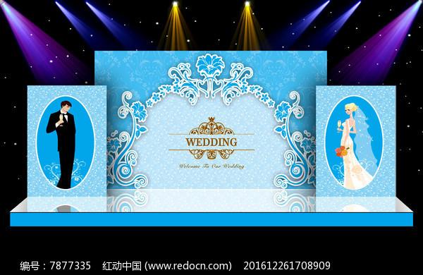 浪漫欧式蓝色婚礼婚庆舞台背景图片