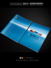蓝色动感光线封面