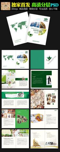 绿色环保画册创意