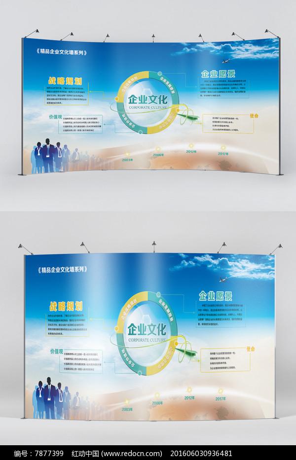 企业发展历程企业文化墙展板图片